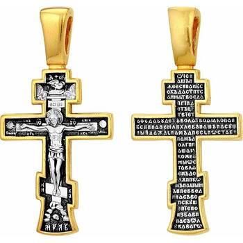 """Старообрядческий крестик серебряный с позолотой - Распятие Иисуса Христа с молитвой """"Отче Наш"""" (арт. 21112-70)"""