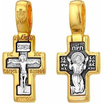 Серебряный крест «Распятие Иисуса Христа, Серафим Саровский» (арт. 21112-76)