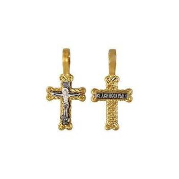 Крестик православный серебряный с позолотой - Распятие Иисуса Христа с молитвой Спаси и сохрани (арт. 21112-79)