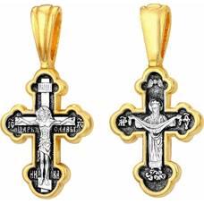Православный крест - Распятие Иисуса Христа, икона Покрова Пресвятой Богородицы (арт. 21112-8)