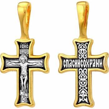 Крест нательный православный: Распятие Иисуса Христа с молитвой Спаси и сохрани (арт. 21112-82)