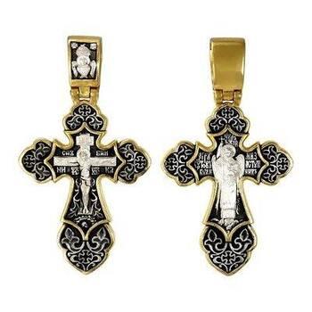 Крест нательный православный: Распятие Иисуса Христа, Ангел-Хранитель (арт. 21112-99)