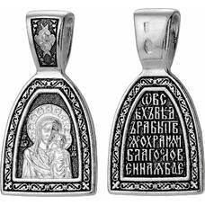 Подвеска образ Казанской Божьей Матери (арт. 21211-1)