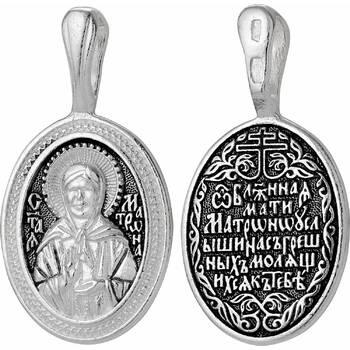 Подвеска иконка Матрона Московская с молитвой (арт. 21211-11)