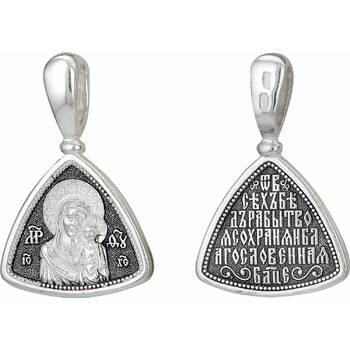 Иконка нательная Божия Матерь Казанская с молитвой (арт. 21211-13)