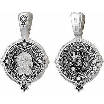 Подвеска иконка с образом Казанской Божьей Матери с молитвой из серебра (арт. 21211-14)