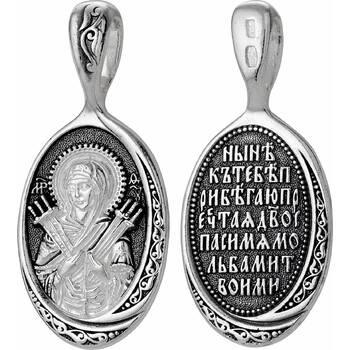 Подвеска «Икона Семистрельная Божья Матерь (Умягчение злых сердец)» (арт. 21211-16)