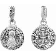 Нательная икона (образок) Пантелеймон Целитель (арт. 21211-17)