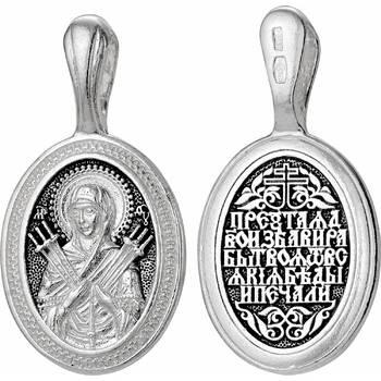 Нательная икона (образок) Семистрельная Божья Матерь (Умягчение злых сердец) (арт. 21211-19)