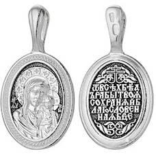 Иконка на шею Казанская Божья Матерь с молитвой (арт. 21211-20)