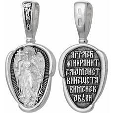 Нательная икона (образок) - Ангел Хранитель (арт. 21211-23)