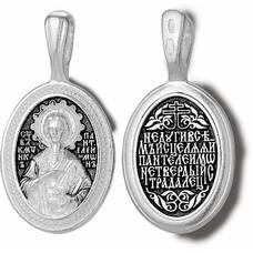 Нательная икона (образок) Пантелеймон Целитель с молитвой (арт. 21211-27)