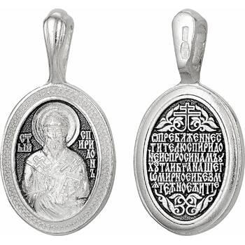 Нательная икона (образок) Спиридон Тримифунтский с молитвой (арт. 21211-28)