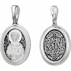 Именная иконка образ Георгий Победоносец с молитвой (арт. 21211-29)