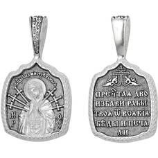 Нательная икона (образок) Семистрельная Божья Матерь (Умягчение злых сердец) с молитвой (арт. 21211-35)