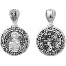 Нательная икона (образок) Пантелеимон Целитель с молитвой (арт. 21211-36)