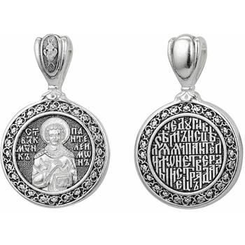 Нательная иконка с образом Пантелеймон Целитель и молитвой (арт. 21211-36)