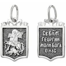 Нательная икона-образ Георгий Победоносец (арт. 21211-41)