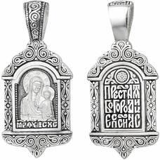 Нательная иконка Богородицы Казанская с молитвой (арт. 21211-42)