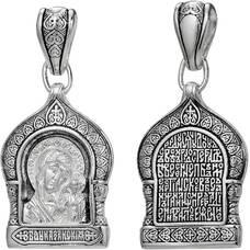 Иконка с образом Божьей Матери Казанская (арт. 21211-47)