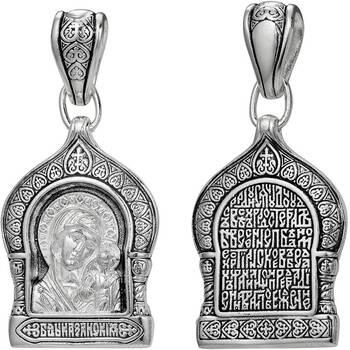 Подвеска «Икона Божьей Матери Казанская» на шею (арт. 21211-47)