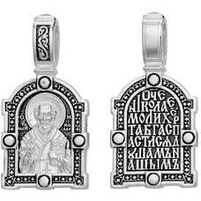 Нательная икона (образок) Николай Чудотворец с молитвой (арт. 21211-48)
