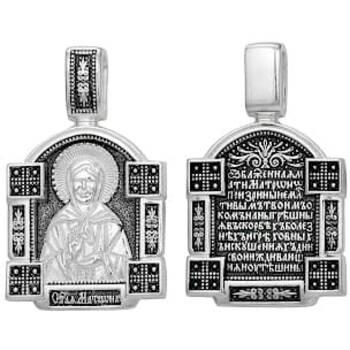 Иконка с ликом Матроны Московской из серебра (арт. 21211-49)