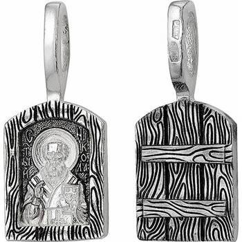Нательная икона (образок) Николай Чудотворец (арт. 21211-5)