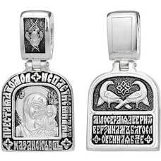Подвеска образ Казанской Божьей Матери с молитвой (арт. 21211-54)