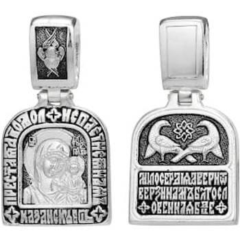 Подвеска образ Казанской Божьей Матери с молитвой(арт. 21211-54)