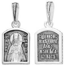Подвеска-икона из серебра: Лука Крымский (Войно-Ясенецкий) с молитвой (арт. 21211-55)