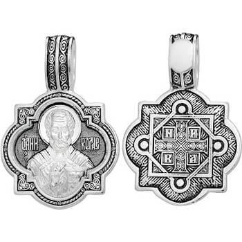 Нательная икона с ликом Николая Чудотворца (арт. 21211-57)