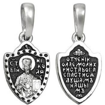 Нательная икона (образок) Николай Чудотворец с молитвой (арт. 21211-70)