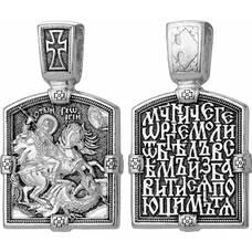 Подвеска Георгий Победоносец (арт. 21211-8)