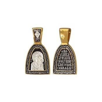 Подвеска серебряная икона Казанская Божья Матерь (арт. 21212-1)
