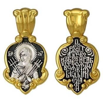 Нательная икона (образок) Семистрельная Божья Матерь (Умягчение злых сердец) с молитвой (арт. 21212-10)