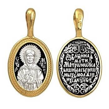 Подвеска иконка Матрона Московская с молитвой (арт. 21212-11)