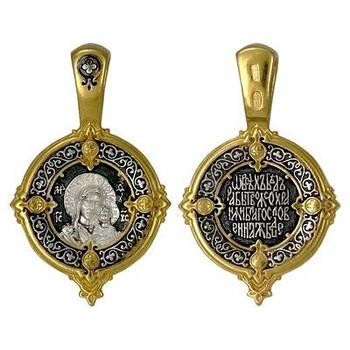 Подвеска с  образом иконы «Божьей Матери Казанской» с молитвой из серебра с позолотой (арт. 21212-14)
