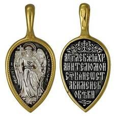 Подвеска-икона из серебра с позолотой: святой образ Ангела Хранителя с молитвой (арт. 21212-15)