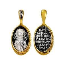 Нательная икона (образок) Семистрельная Божья Матерь (Умягчение злых сердец) (арт. 21212-16)