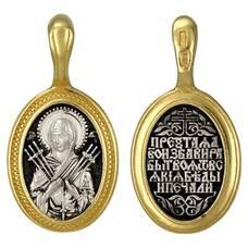 Нательная икона (образок) Семистрельная Божья Матерь (Умягчение злых сердец) (арт. 21212-19)