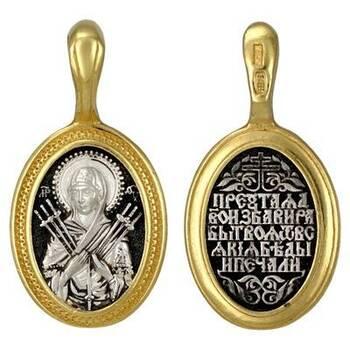 Подвеска икона (образок) Семистрельная Божья Матерь (Умягчение злых сердец) (арт. 21212-19)