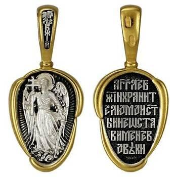 Подвеска образ Ангела Хранителя с молитвой  (арт. 21212-23)