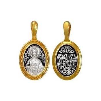 Кулон с образом Пантелеймона Целителя и молитвой из серебра (арт. 21212-27)