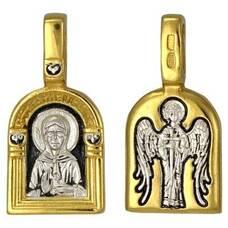 Нательная икона (образок) Матрона Московская, Ангел Хранитель (арт. 21212-44)