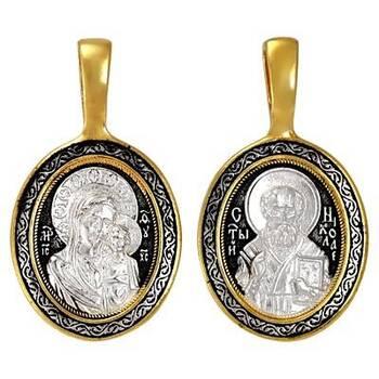 Подвеска с образом Казанская Божья Матерь, Николай Чудотворец (арт. 21212-45)