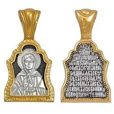 Подвеска иконка Матрона Московская с молитвой (арт. 21212-46)