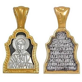 Подвеска иконка Матрона Московская с молитвой из серебра (арт. 21212-46)
