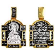 Нательная икона (образок) Матрона Московская с молитвой (арт. 21212-49)