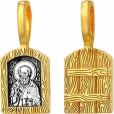 Икона нательная (образок) Николай Чудотворец (арт. 21212-5)